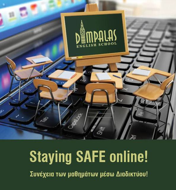 Dimpalas English School goes online!